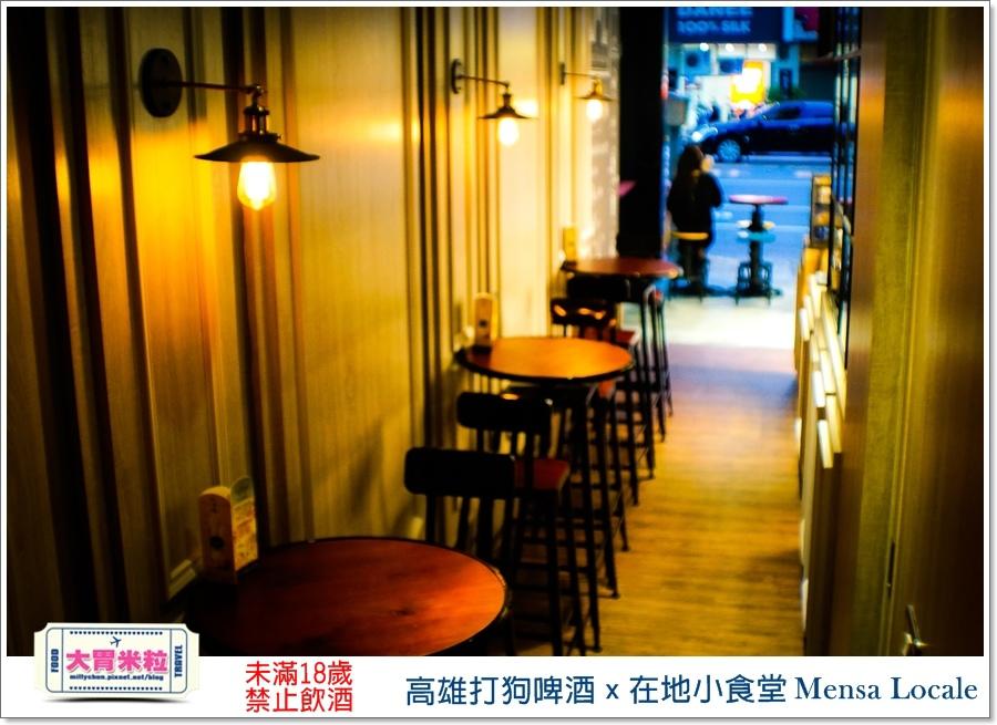 高雄打狗啤酒x在地小食堂Mensa Locale@大胃米粒00016.jpg