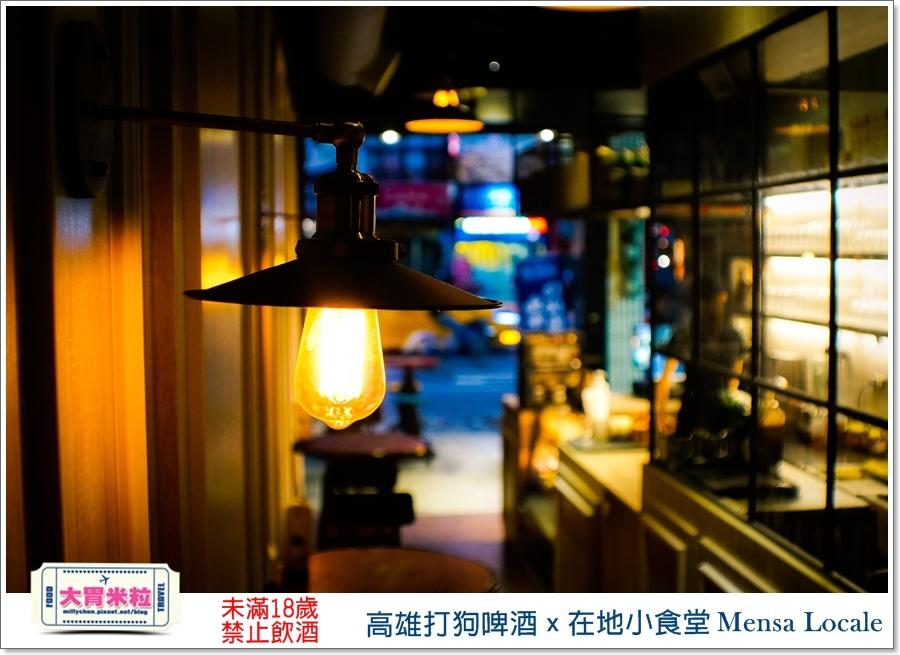 高雄打狗啤酒x在地小食堂Mensa Locale@大胃米粒00017.jpg
