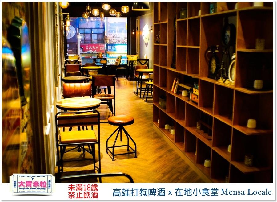 高雄打狗啤酒x在地小食堂Mensa Locale@大胃米粒00020.jpg