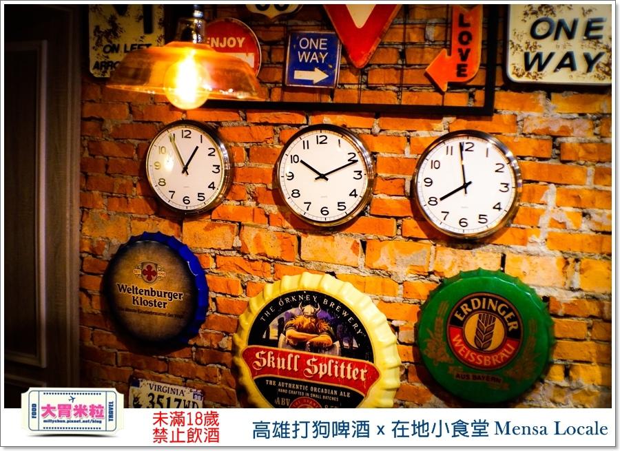 高雄打狗啤酒x在地小食堂Mensa Locale@大胃米粒00023.jpg