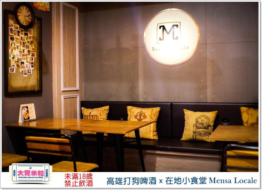 高雄打狗啤酒x在地小食堂Mensa Locale@大胃米粒00024.jpg
