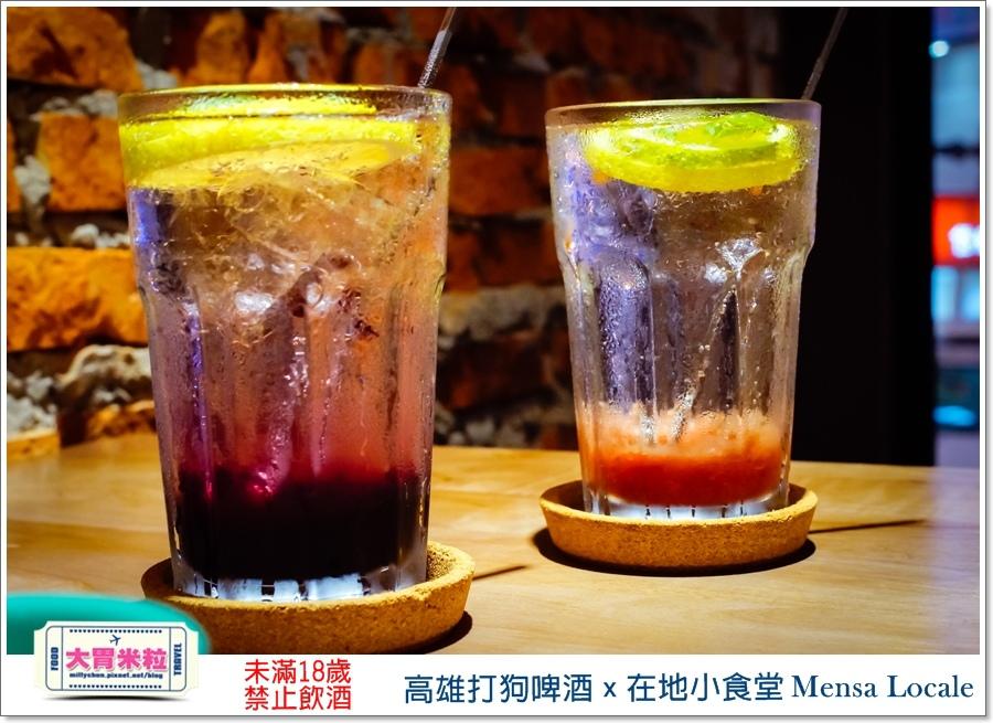 高雄打狗啤酒x在地小食堂Mensa Locale@大胃米粒00037.jpg