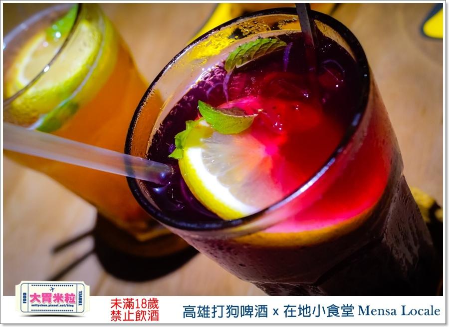 高雄打狗啤酒x在地小食堂Mensa Locale@大胃米粒00039.jpg