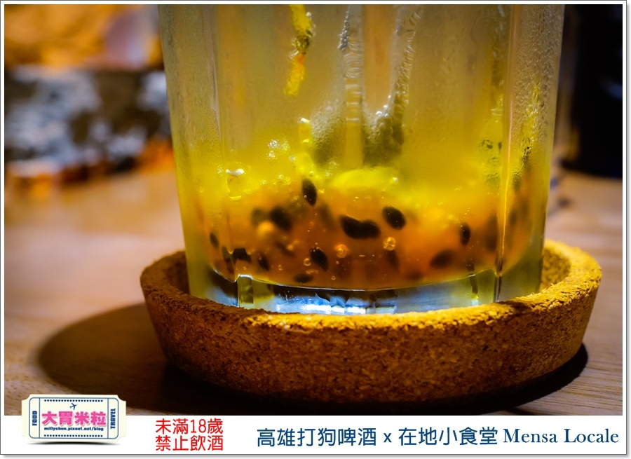 高雄打狗啤酒x在地小食堂Mensa Locale@大胃米粒00041.jpg