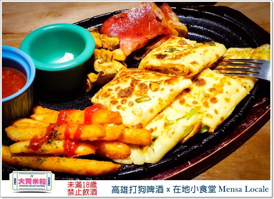 高雄打狗啤酒x在地小食堂Mensa Locale@大胃米粒00043.jpg