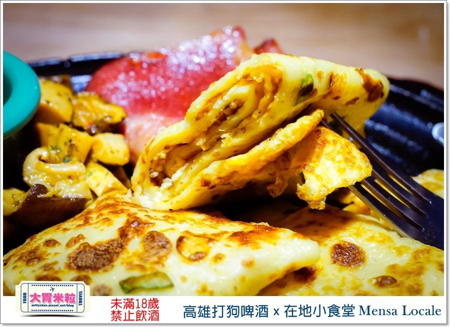 高雄打狗啤酒x在地小食堂Mensa Locale@大胃米粒00044.jpg