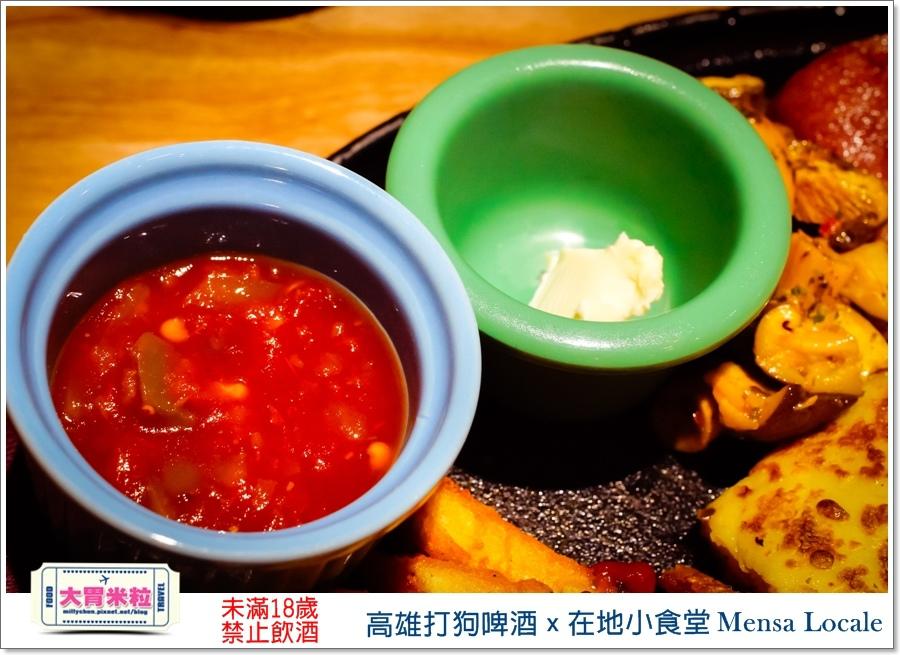 高雄打狗啤酒x在地小食堂Mensa Locale@大胃米粒00045.jpg