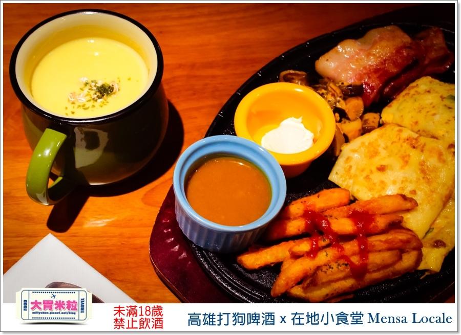 高雄打狗啤酒x在地小食堂Mensa Locale@大胃米粒00047.jpg