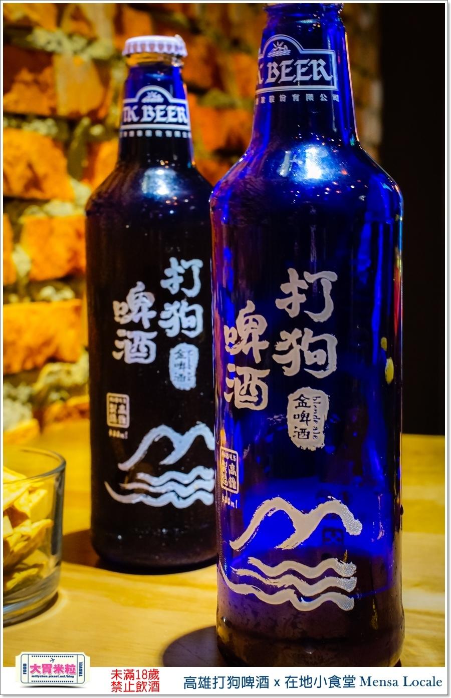 高雄打狗啤酒x在地小食堂Mensa Locale@大胃米粒00052.jpg