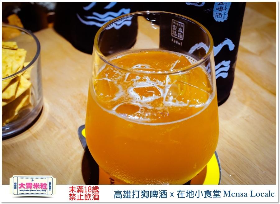 高雄打狗啤酒x在地小食堂Mensa Locale@大胃米粒00057.jpg