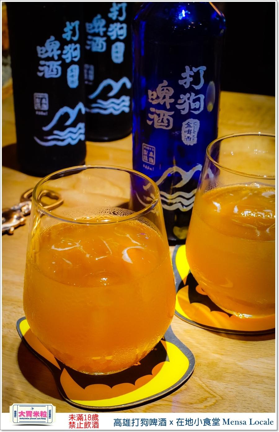 高雄打狗啤酒x在地小食堂Mensa Locale@大胃米粒00059.jpg