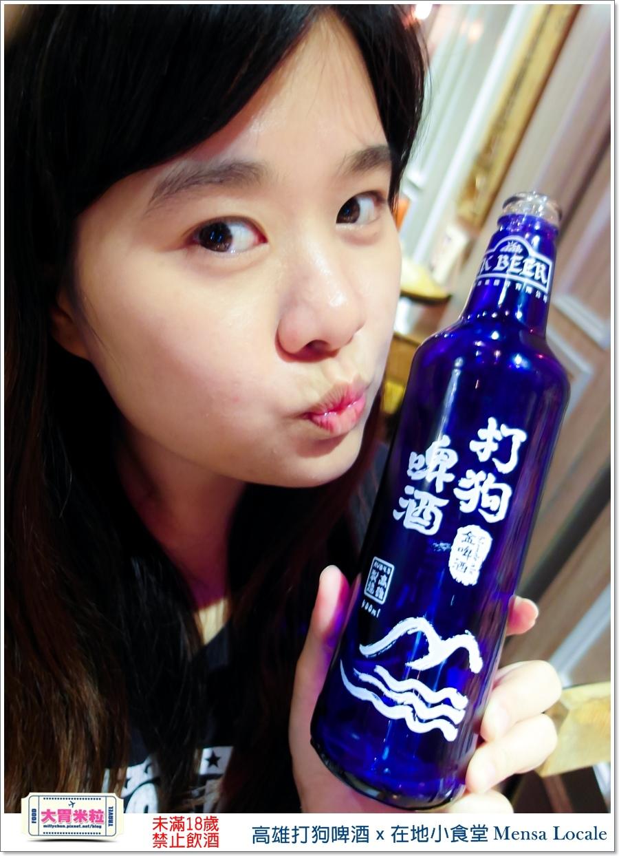 高雄打狗啤酒x在地小食堂Mensa Locale@大胃米粒00060.jpg