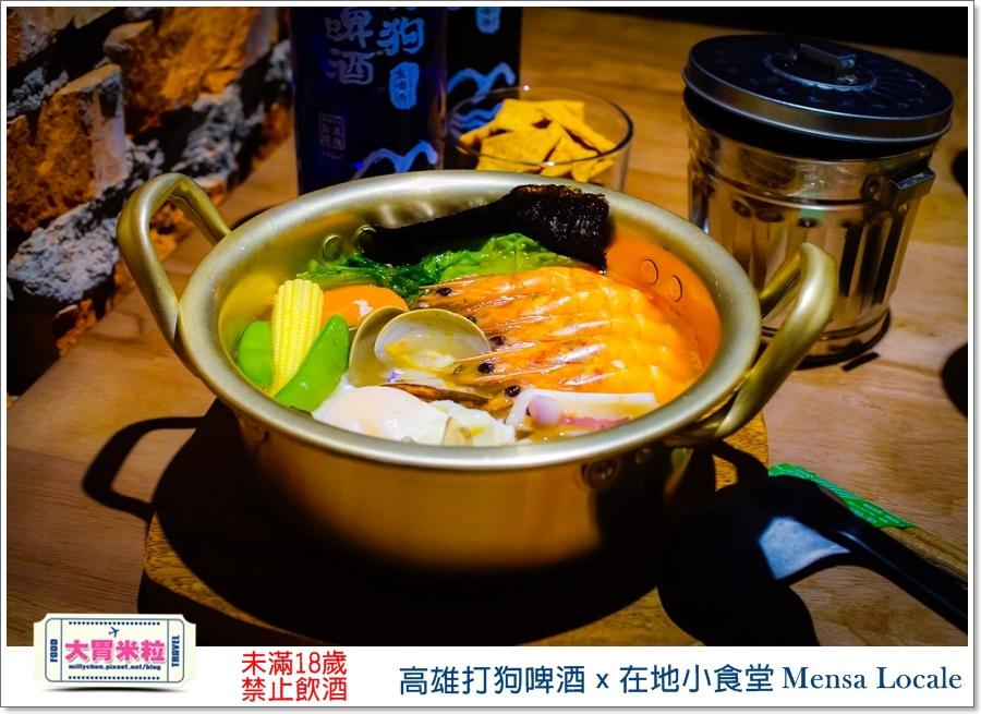 高雄打狗啤酒x在地小食堂Mensa Locale@大胃米粒00061.jpg