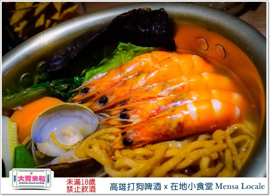 高雄打狗啤酒x在地小食堂Mensa Locale@大胃米粒00064.jpg