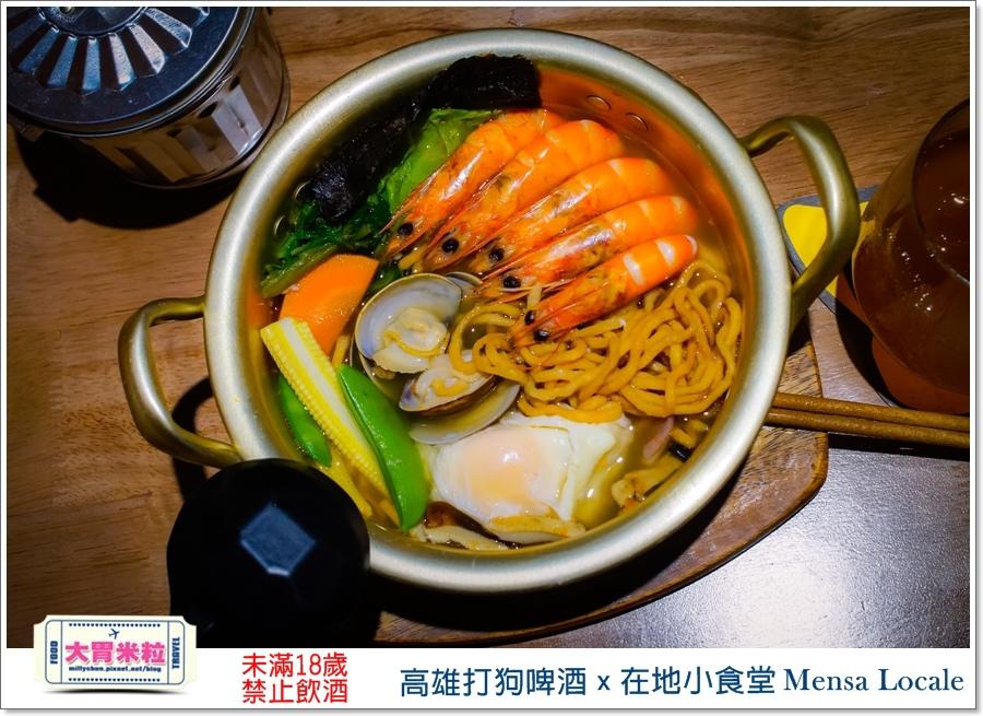 高雄打狗啤酒x在地小食堂Mensa Locale@大胃米粒00065.jpg