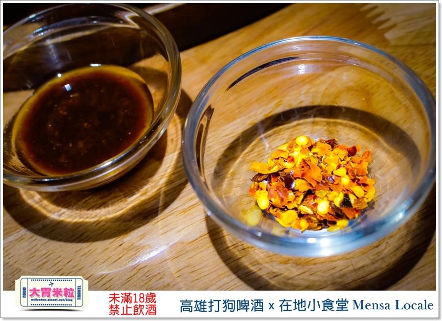 高雄打狗啤酒x在地小食堂Mensa Locale@大胃米粒00067.jpg