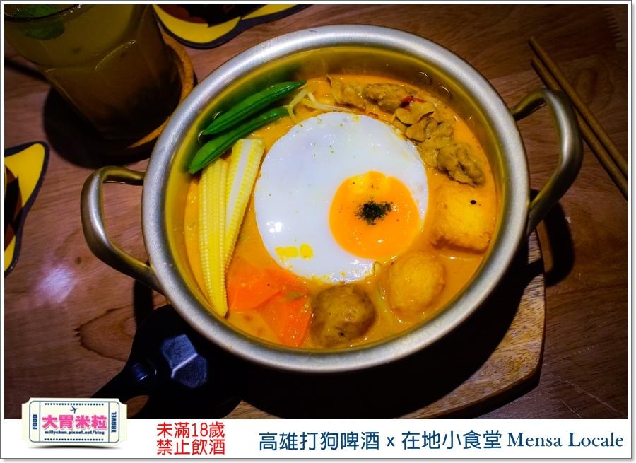 高雄打狗啤酒x在地小食堂Mensa Locale@大胃米粒00070.jpg