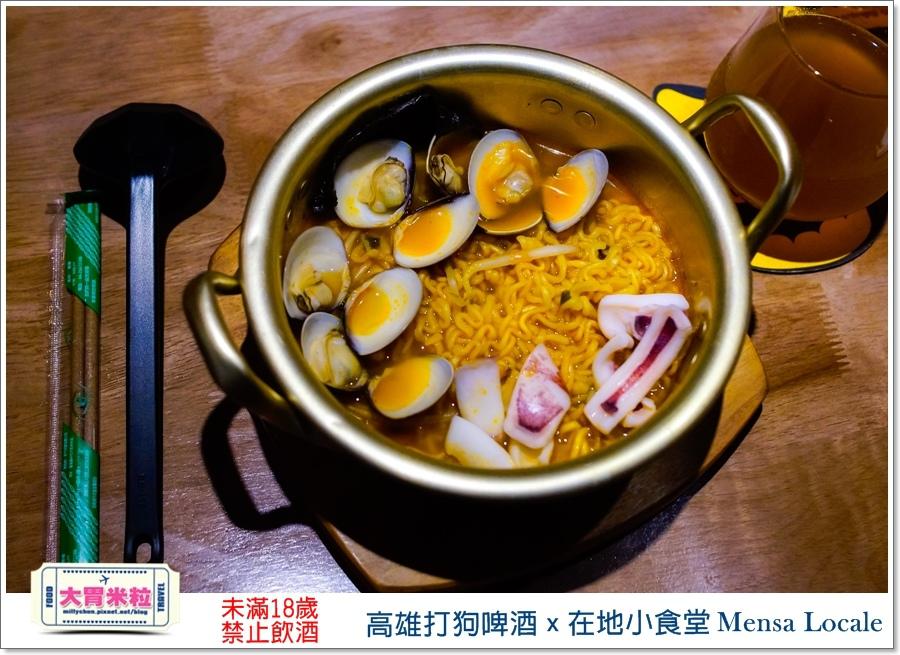 高雄打狗啤酒x在地小食堂Mensa Locale@大胃米粒00073.jpg