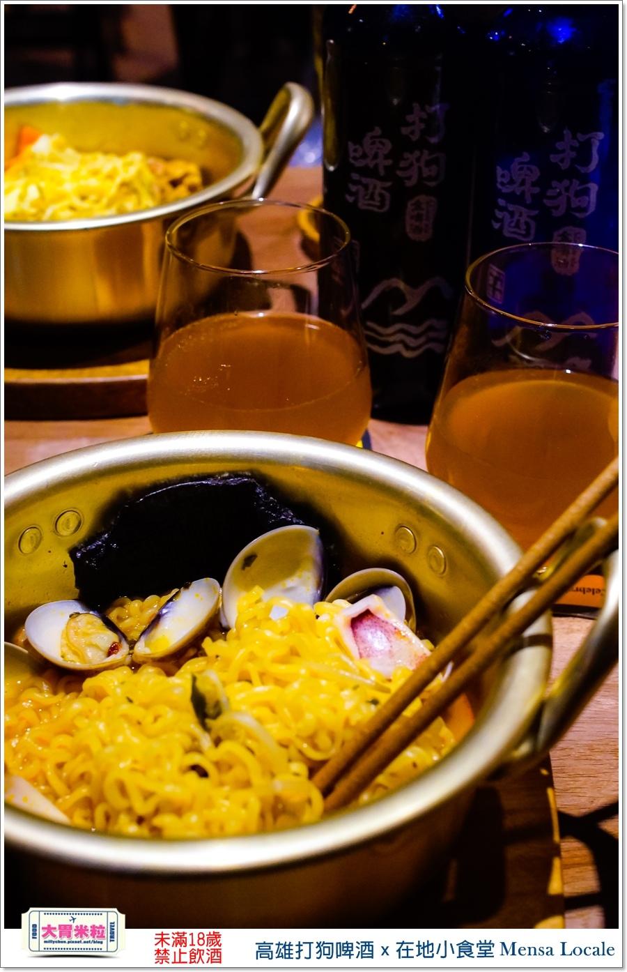 高雄打狗啤酒x在地小食堂Mensa Locale@大胃米粒00075.jpg