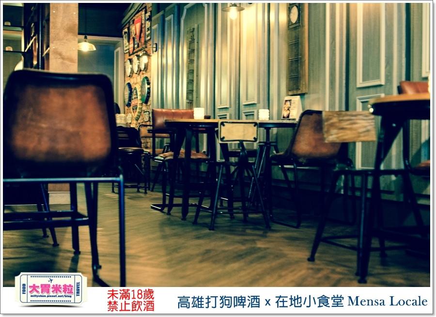 高雄打狗啤酒x在地小食堂Mensa Locale@大胃米粒00081.jpg