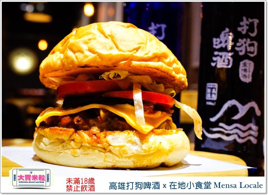 高雄打狗啤酒x在地小食堂Mensa Locale@大胃米粒00085.jpg