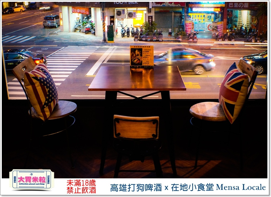 高雄打狗啤酒x在地小食堂Mensa Locale@大胃米粒00084.jpg