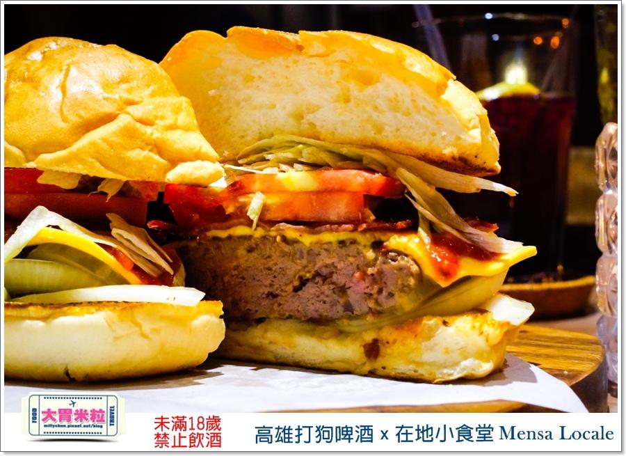 高雄打狗啤酒x在地小食堂Mensa Locale@大胃米粒00088.jpg