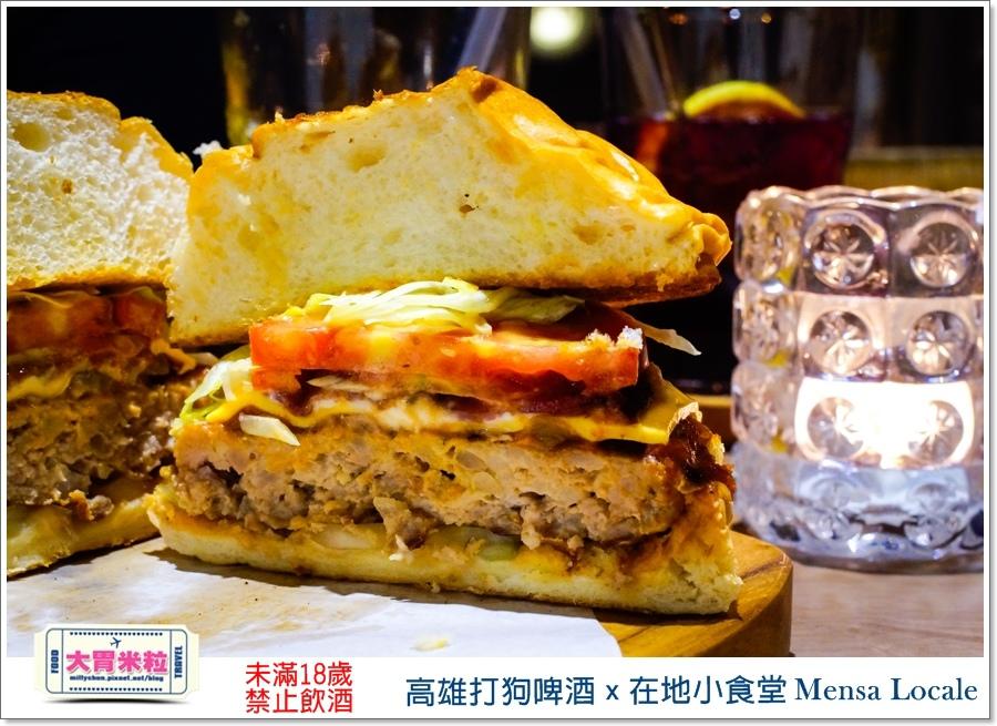 高雄打狗啤酒x在地小食堂Mensa Locale@大胃米粒00090.jpg
