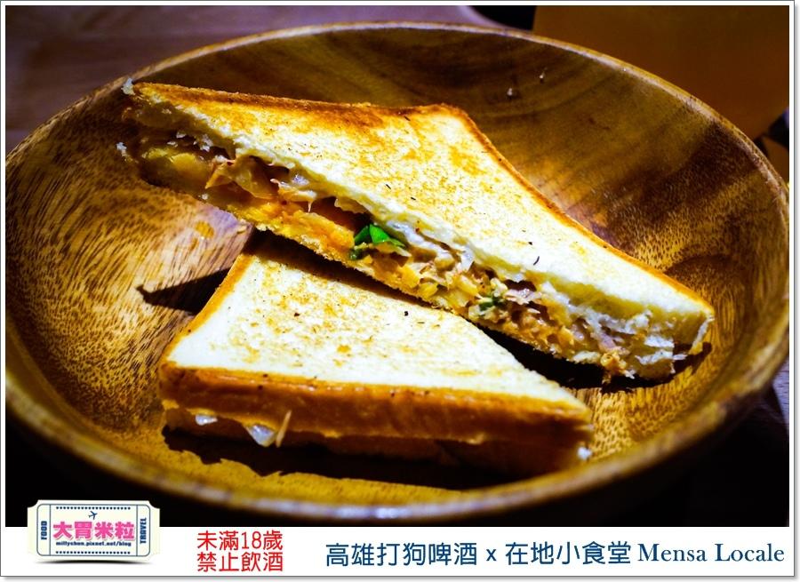高雄打狗啤酒x在地小食堂Mensa Locale@大胃米粒00093.jpg