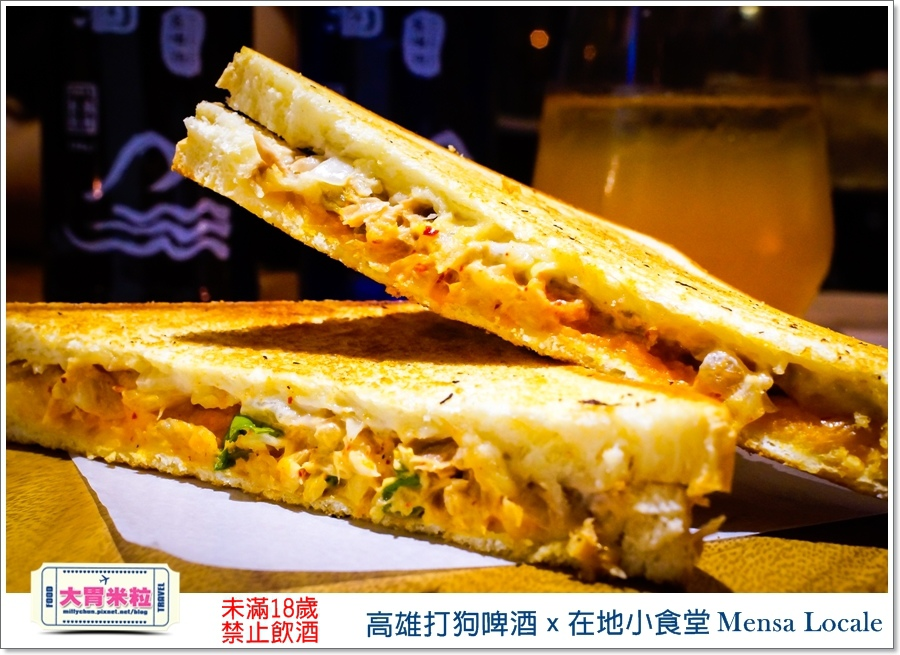高雄打狗啤酒x在地小食堂Mensa Locale@大胃米粒00096.jpg