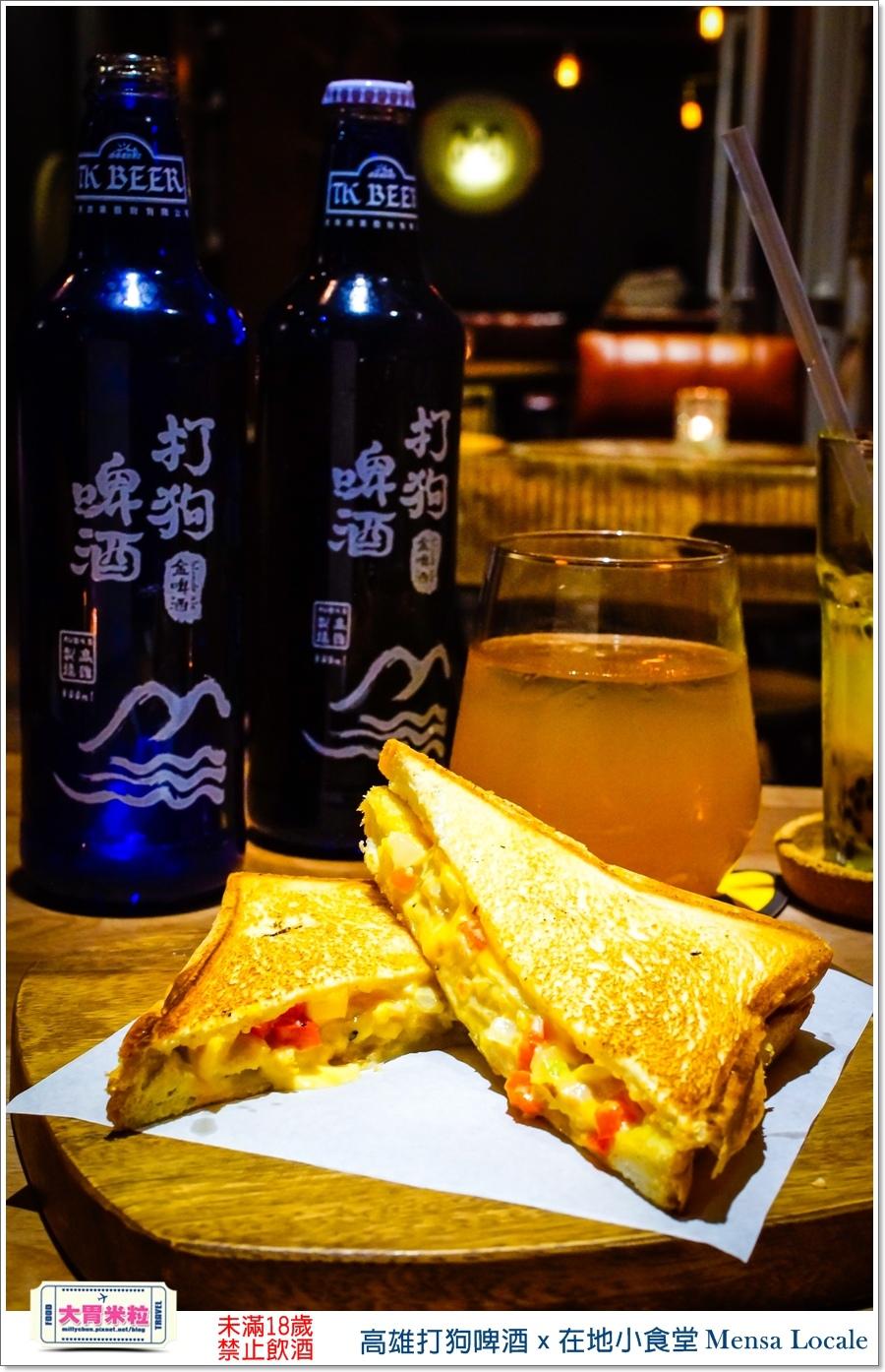 高雄打狗啤酒x在地小食堂Mensa Locale@大胃米粒00100.jpg