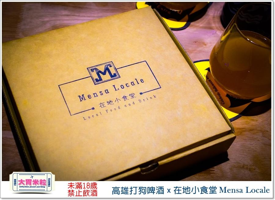 高雄打狗啤酒x在地小食堂Mensa Locale@大胃米粒00101.jpg