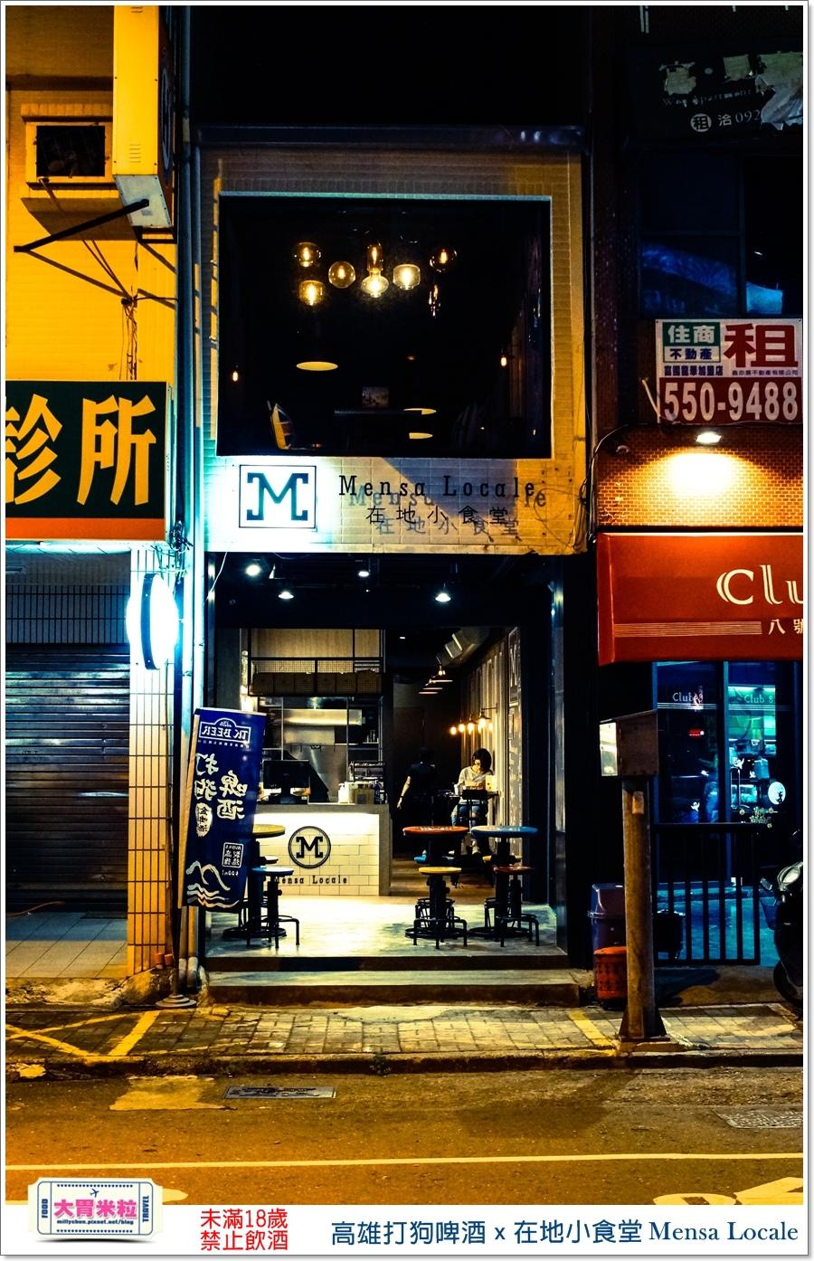 高雄打狗啤酒x在地小食堂Mensa Locale@大胃米粒00109.jpg