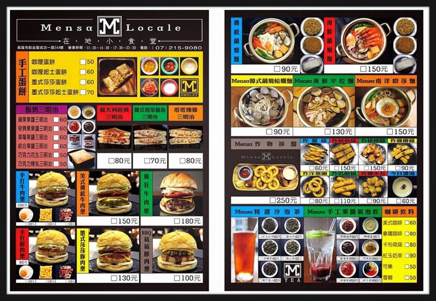 高雄打狗啤酒x在地小食堂Mensa Locale@大胃米粒00110.jpg