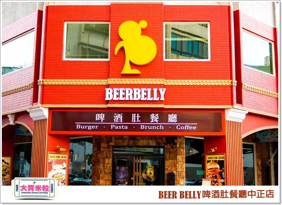 BEERBELLY啤酒肚餐廳中正店@大胃米粒00001.jpg