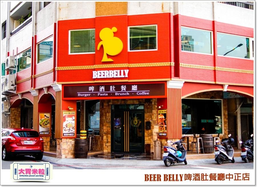 BEERBELLY啤酒肚餐廳中正店@大胃米粒00002.jpg