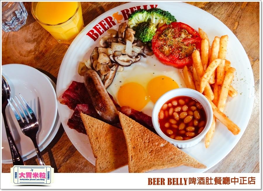 BEERBELLY啤酒肚餐廳中正店@大胃米粒00043.jpg