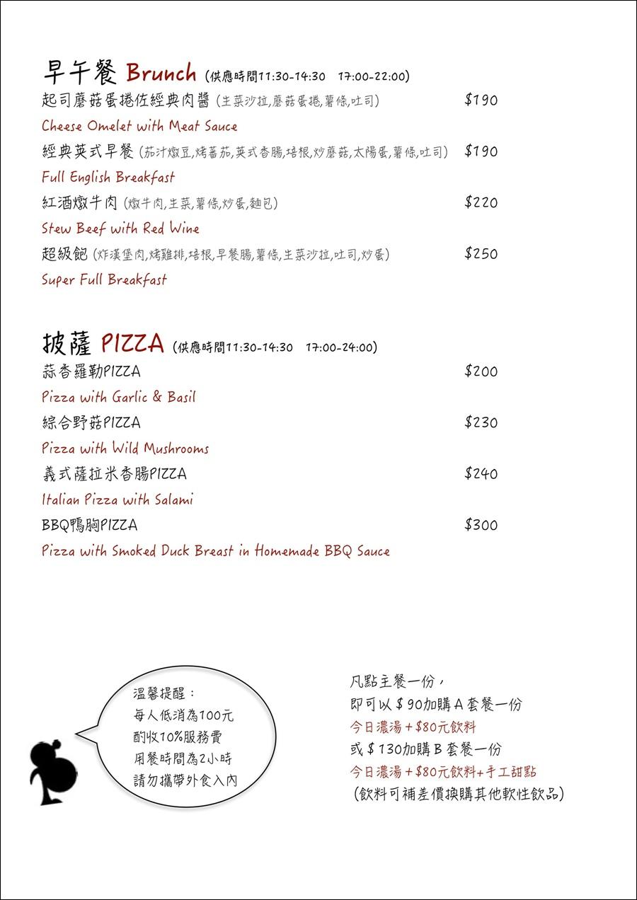 BEERBELLY啤酒肚餐廳中正店@大胃米粒00077.jpg