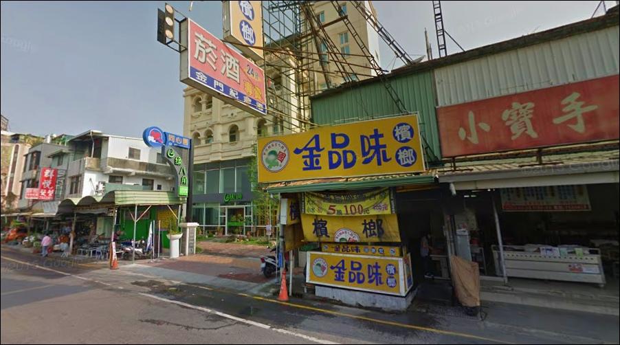 屏東綠八角香料火鍋@大胃米粒110.jpg