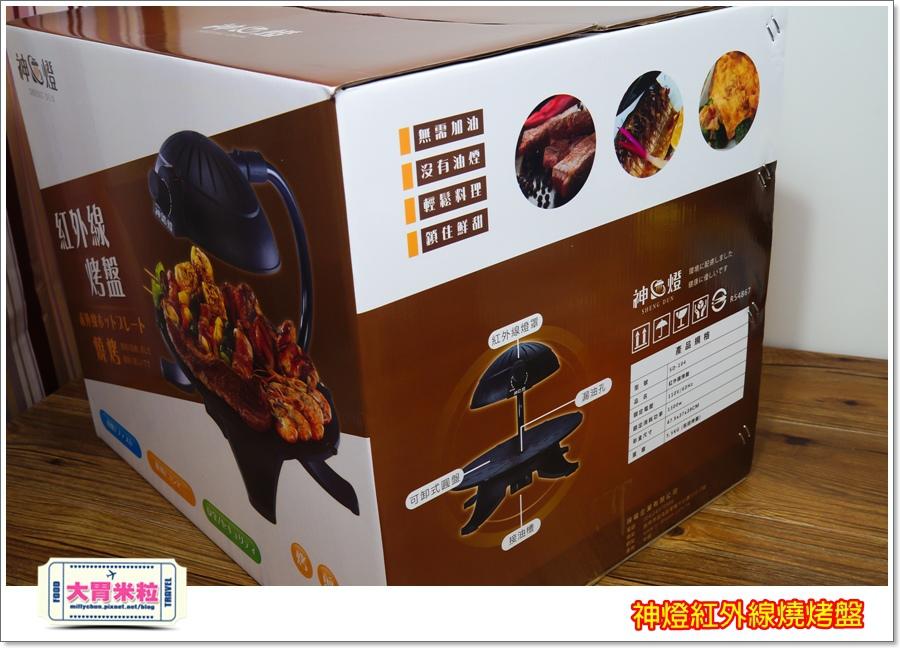 神燈紅外線燒烤盤@大胃米粒00003.jpg
