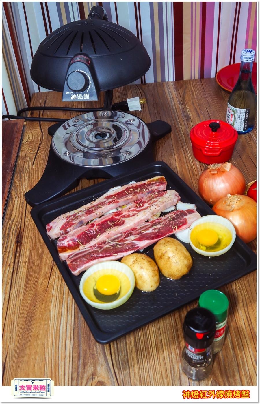 神燈紅外線燒烤盤@大胃米粒00043.jpg