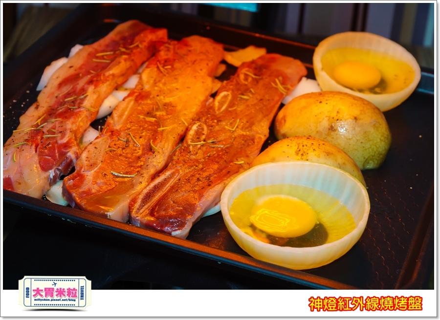 神燈紅外線燒烤盤@大胃米粒00048.jpg