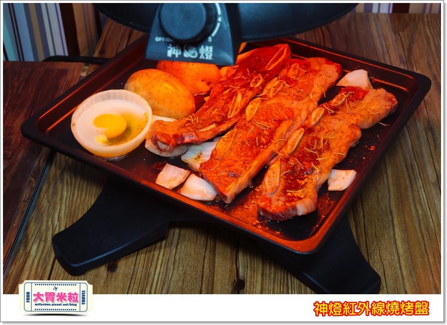 神燈紅外線燒烤盤@大胃米粒00052.jpg