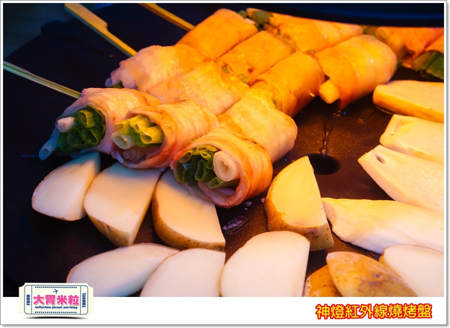 神燈紅外線燒烤盤@大胃米粒00058.jpg