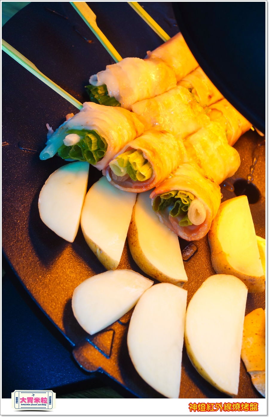 神燈紅外線燒烤盤@大胃米粒00059.jpg