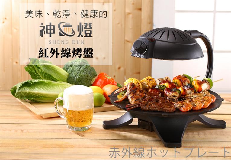 神燈紅外線燒烤盤@大胃米粒00073.png