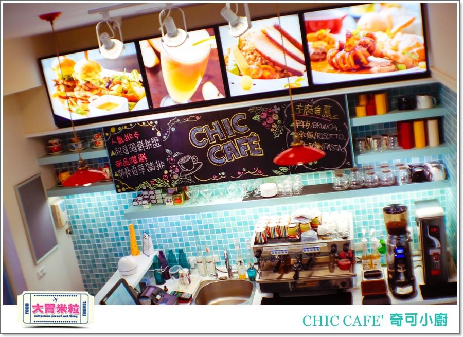 高雄奇可小廚CHIC CAFE'@大胃米粒00007.jpg