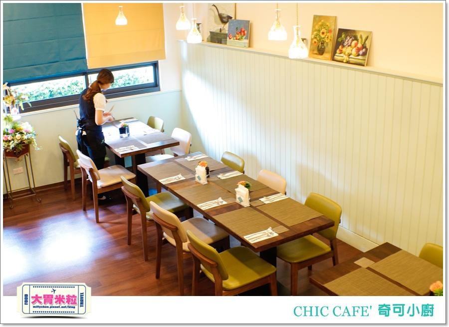 高雄奇可小廚CHIC CAFE'@大胃米粒00011.jpg