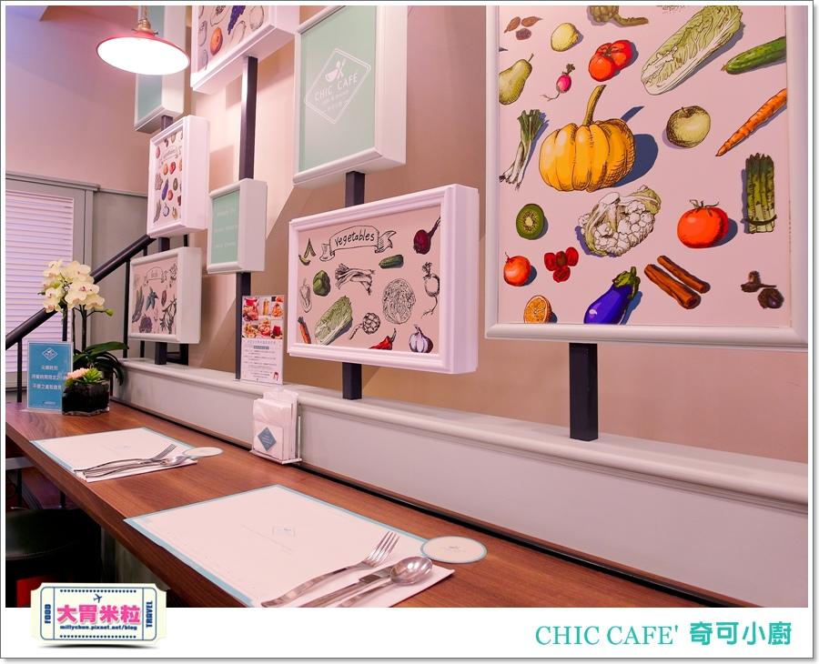 高雄奇可小廚CHIC CAFE'@大胃米粒00061.jpg