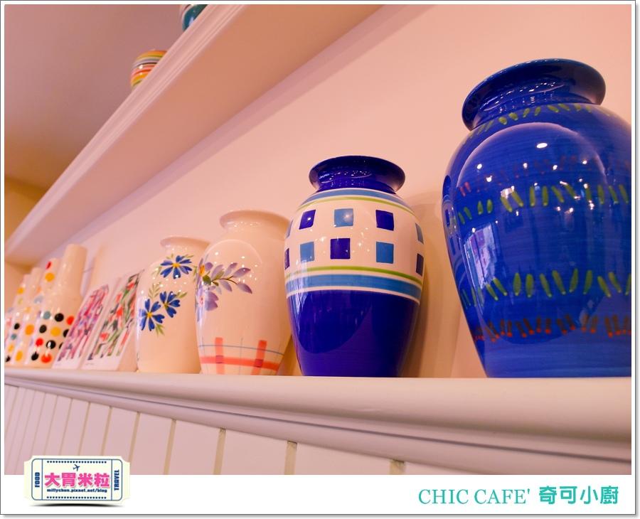 高雄奇可小廚CHIC CAFE'@大胃米粒00063.jpg